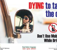 Road Safety Campaign poster