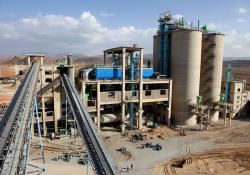 National Cement factory, Ethiopia.jpg